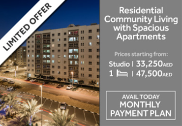 Al khail gate studio apartments