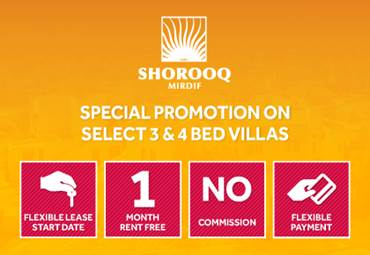 Shorooq studio apartments