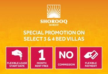 Shorooq studio apartments