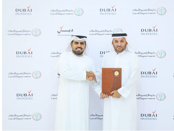 Dubai Land Department cooperates with Dubai Properties to support the emirate's real estate sector