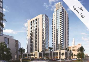 Bellevue towers 1, 2 and 3 bedroom apartments