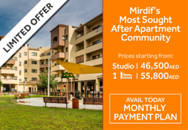 Ghoroob studio apartments